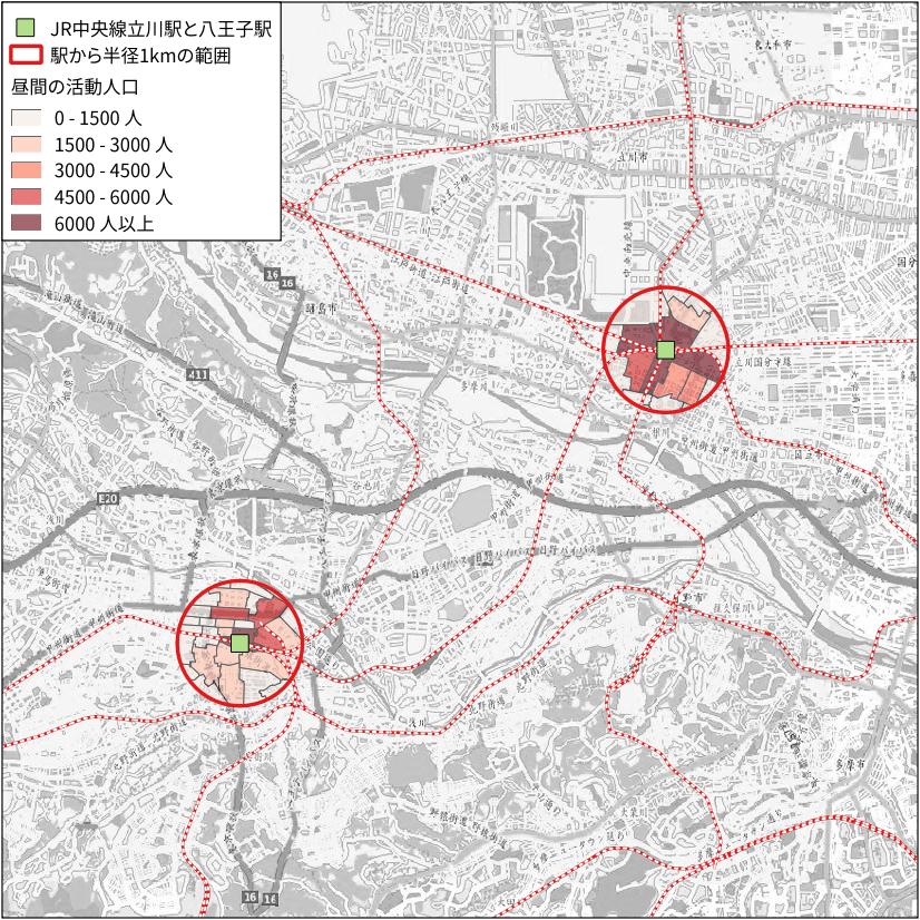 両駅周辺の昼間の活動人口