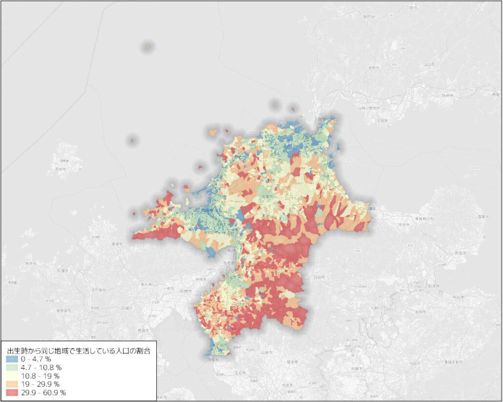 出生時から同じ地域で生活している人の割合