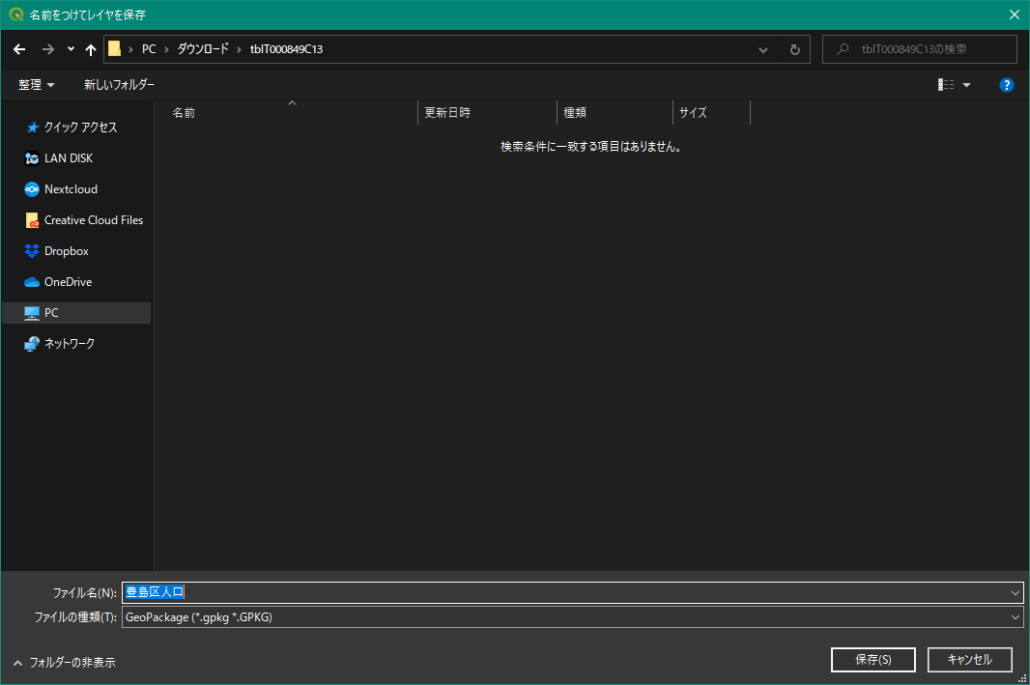 trygis002 127 min