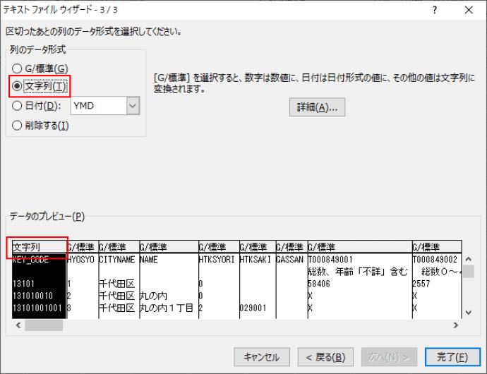 trygis002 20 min