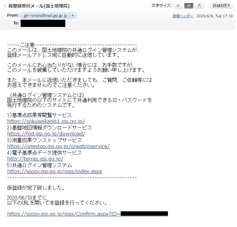 trygis006 04