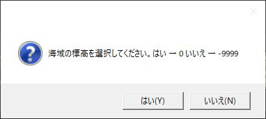 trygis008 17
