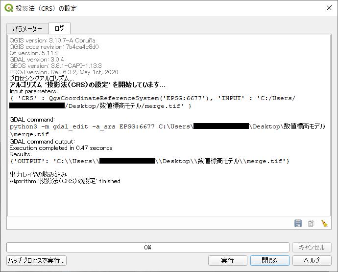 trygis008 27