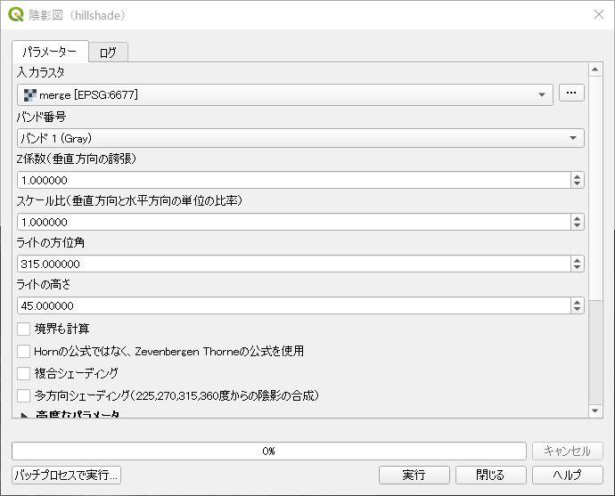 trygis008 29