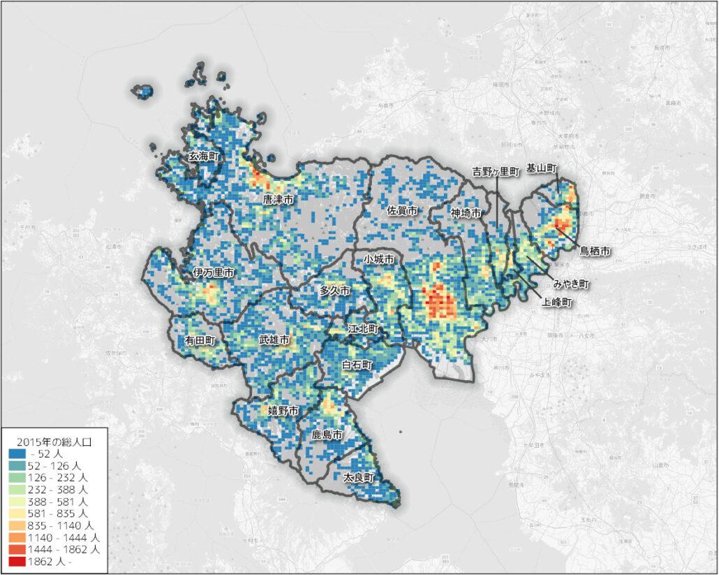 2015年の人口 min