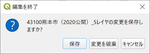 trygis021 20 min